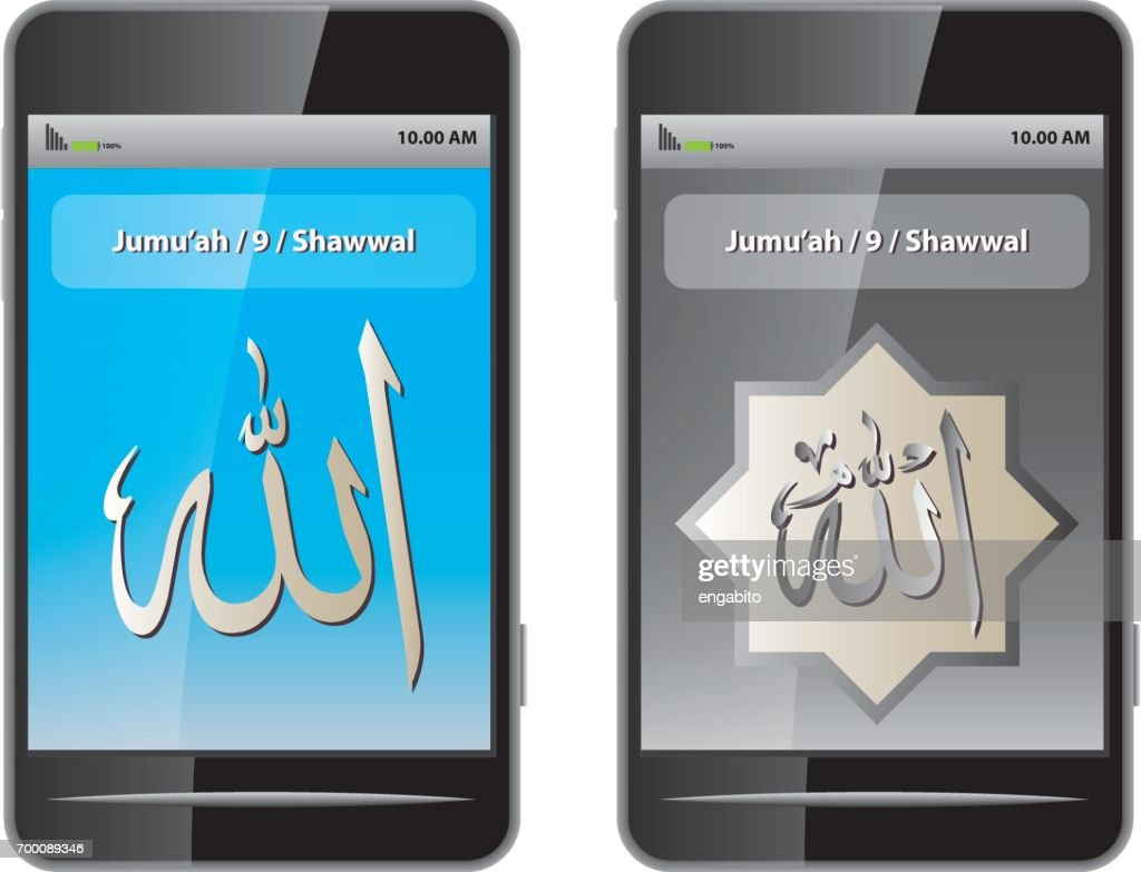 set of phone with Islamic wallpaper, Allah (God in Islam) on screen saver. vector illustration