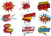 Set of pop art style phrases
