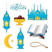 Set of Ramadan Kareem icons