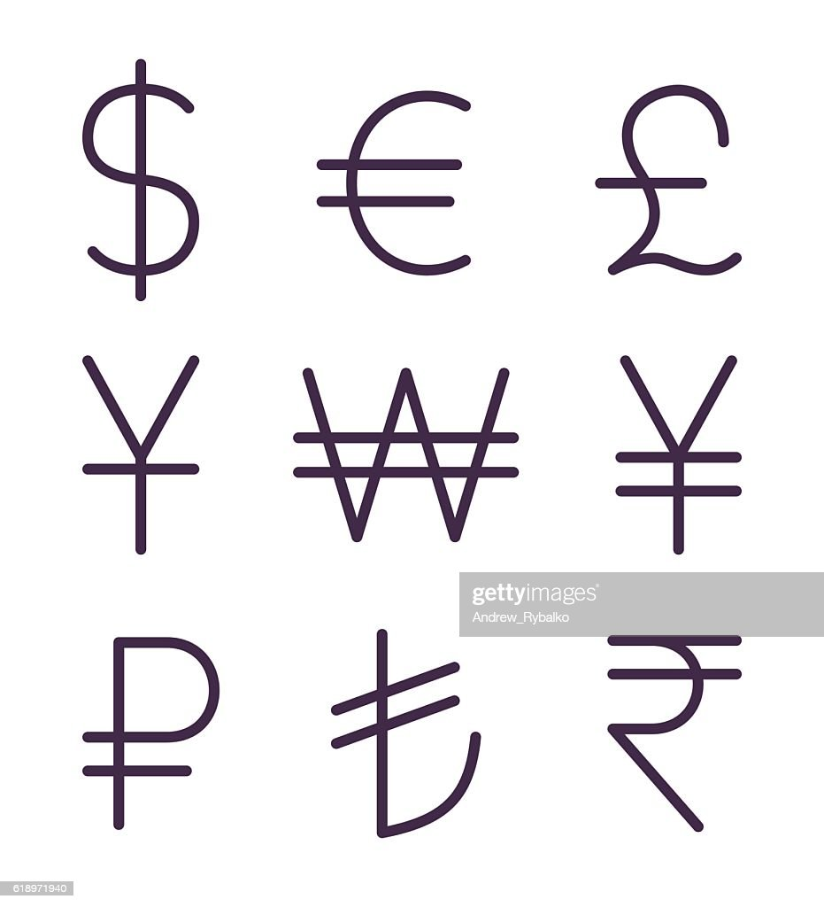 Set of regular currency signs
