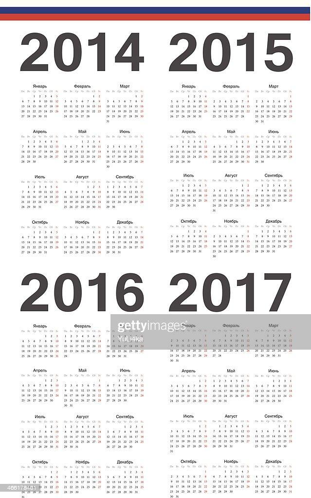 Set of Simple russian 2014, 2015, 2016, 2017 year calendars.