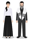 Set of standing together jewish man and woman in the traditional clothing isolated on white background in flat style. Differences Israelis in the national dress. Vector illustration.