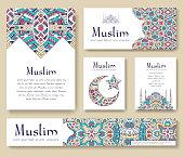 Set of Turkish flyer page ornament illustration concept