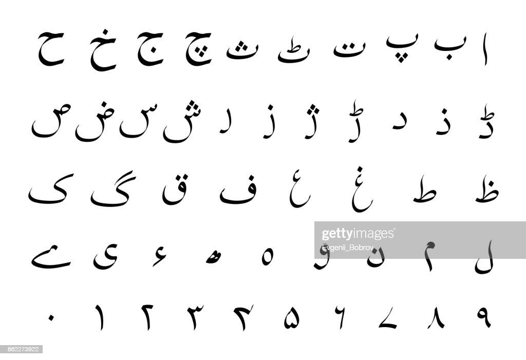Set of Urdu language alphabet signs isolated on white