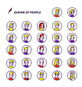 Set of vector avatars of icons of men and women. Round contour avatars on a white background. Ready-made set for web site and presentations. Can be used for printing. An arbitrary topic.