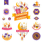 Set Of Vintage Ramadan Kareem Badges