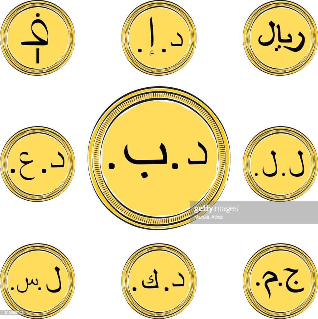 Set With Southwest Asia Currency Symbols Vector Art Getty Images