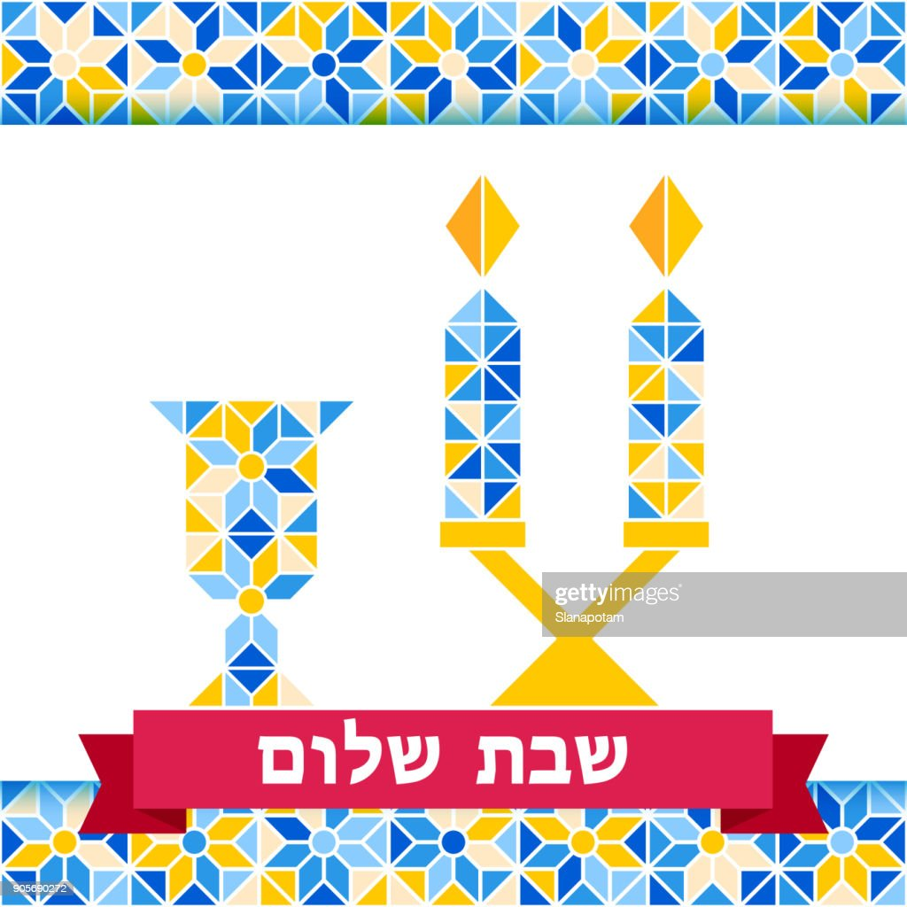 Shabbat shalom greeting card, mosaic background