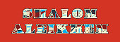 Shalom Aleikhem Concept Word Art Illustration