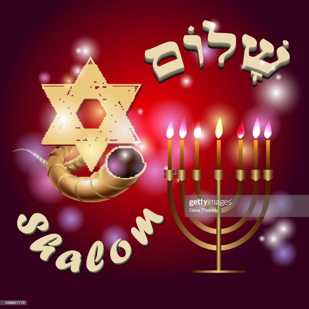 Shalom .eps