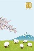 Sheep Grazing and Mt.Fuji