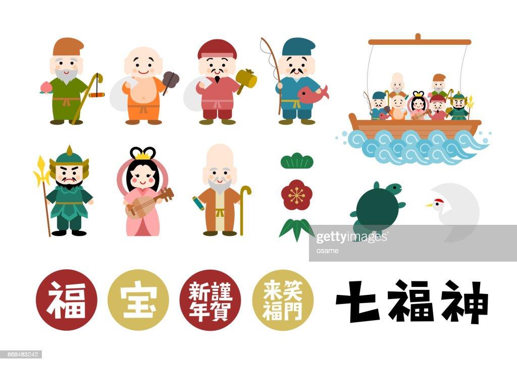 Shichifukujin and Takarabune(Seven Lucky Gods and Treasure ship)
