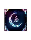 Shiny moon with Arabic text for Eid Mubarak celebration.