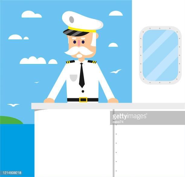 旅行中の船長 - 館長点のイラスト素材/クリップアート素材/マンガ素材/アイコン素材