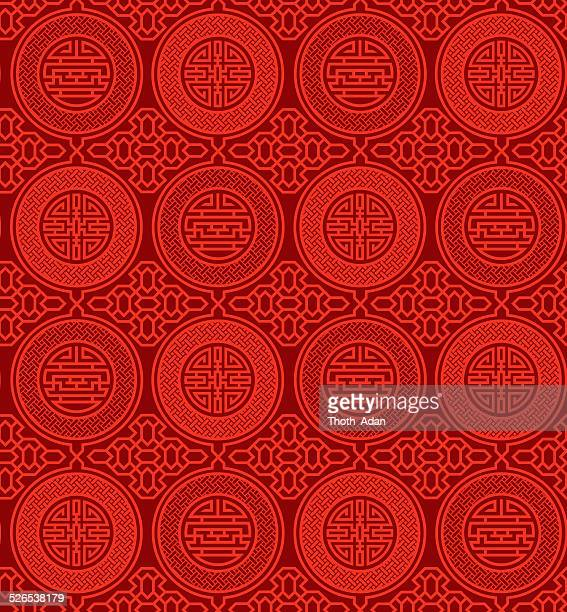 stockillustraties, clipart, cartoons en iconen met shou and cai / variation 1 (seamless, oriental pattern) - china oost azië