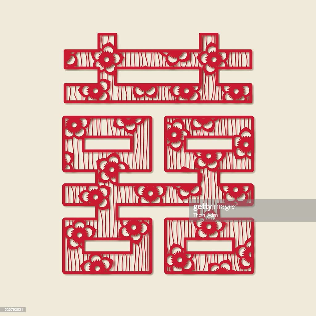 Shuangxi Double Happiness Symbol Vector Art Getty Images