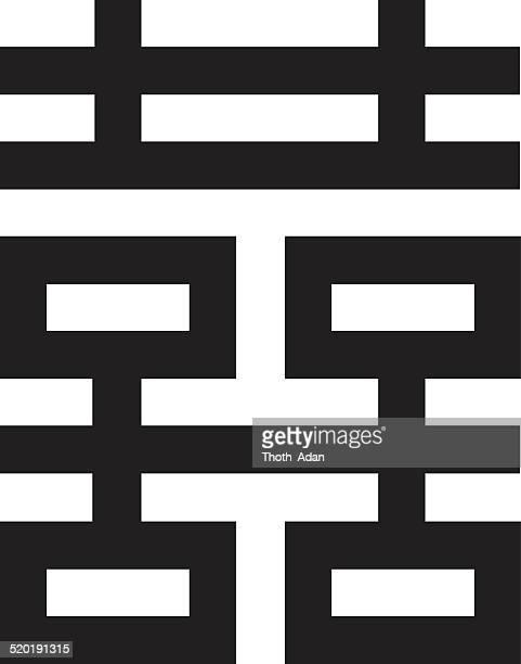 Shuang-xi – Doppelte Freude (chinesisch, Daoistisches symbol)