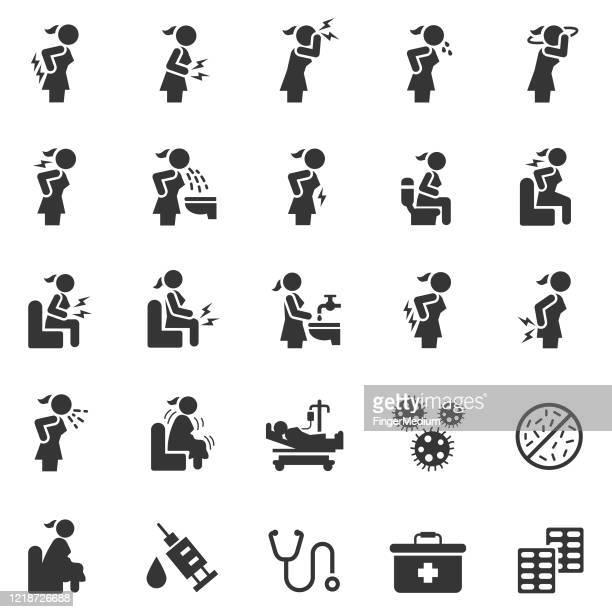 病気と病気のアイコンセット - 背痛点のイラスト素材/クリップアート素材/マンガ素材/アイコン素材