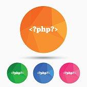 PHP sign icon. Programming language symbol.