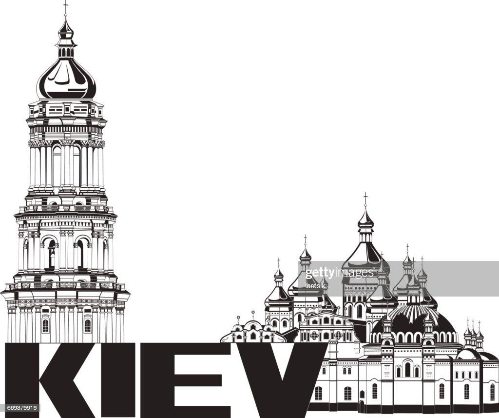 Silhouette of Kiev Pechersk Lavra
