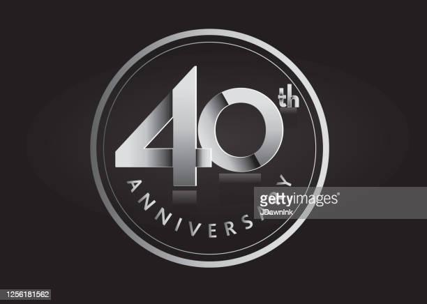 シルバー40周年記念ラベルデザイン - 40周年点のイラスト素材/クリップアート素材/マンガ素材/アイコン素材