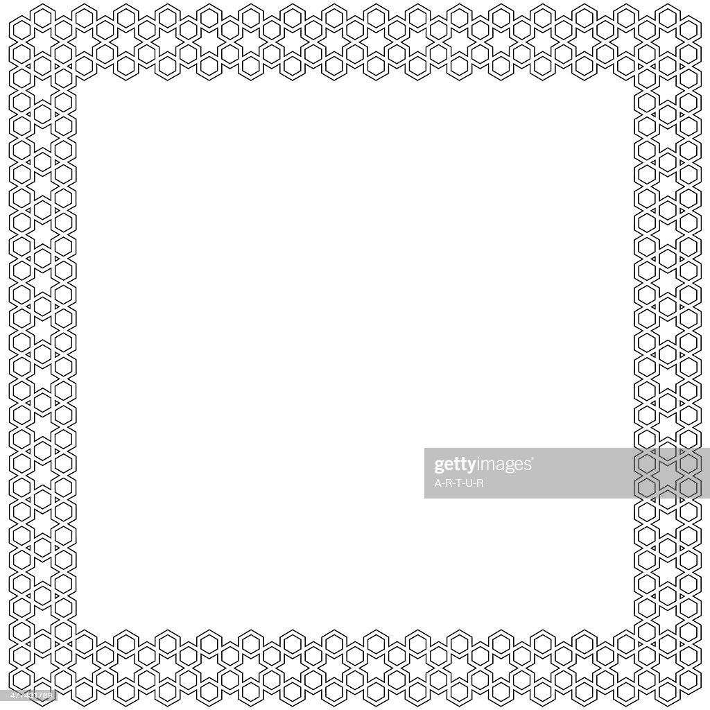 Simple frame in Arabic Style