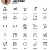 Simple set of office supplies related vector line icons