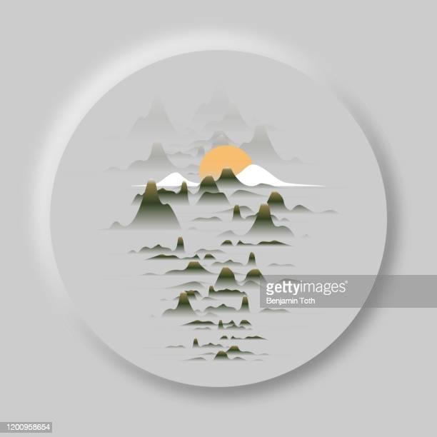 stockillustraties, clipart, cartoons en iconen met eenvoudige gestileerde minimalistische landschappen - oscilloscoop