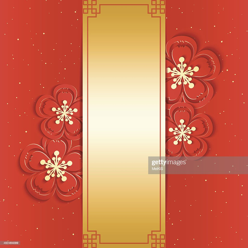 Simple yet Beautiful Chinese New Year Greeting Card