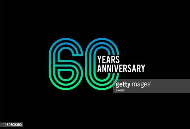 創立60周年記念デザイン - 数字の60点のイラスト素材/クリップアート素材/マンガ素材/アイコン素材