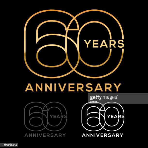 創立60周年 - 数字の60点のイラスト素材/クリップアート素材/マンガ素材/アイコン素材