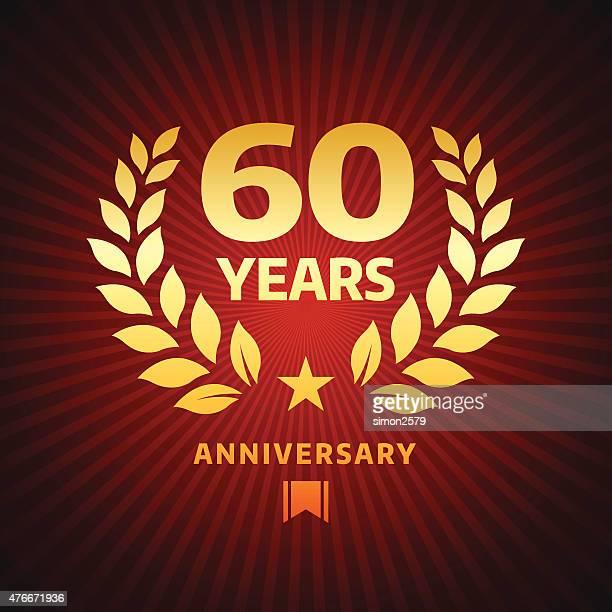 60 年周年記念エンブレム - 数字の60点のイラスト素材/クリップアート素材/マンガ素材/アイコン素材