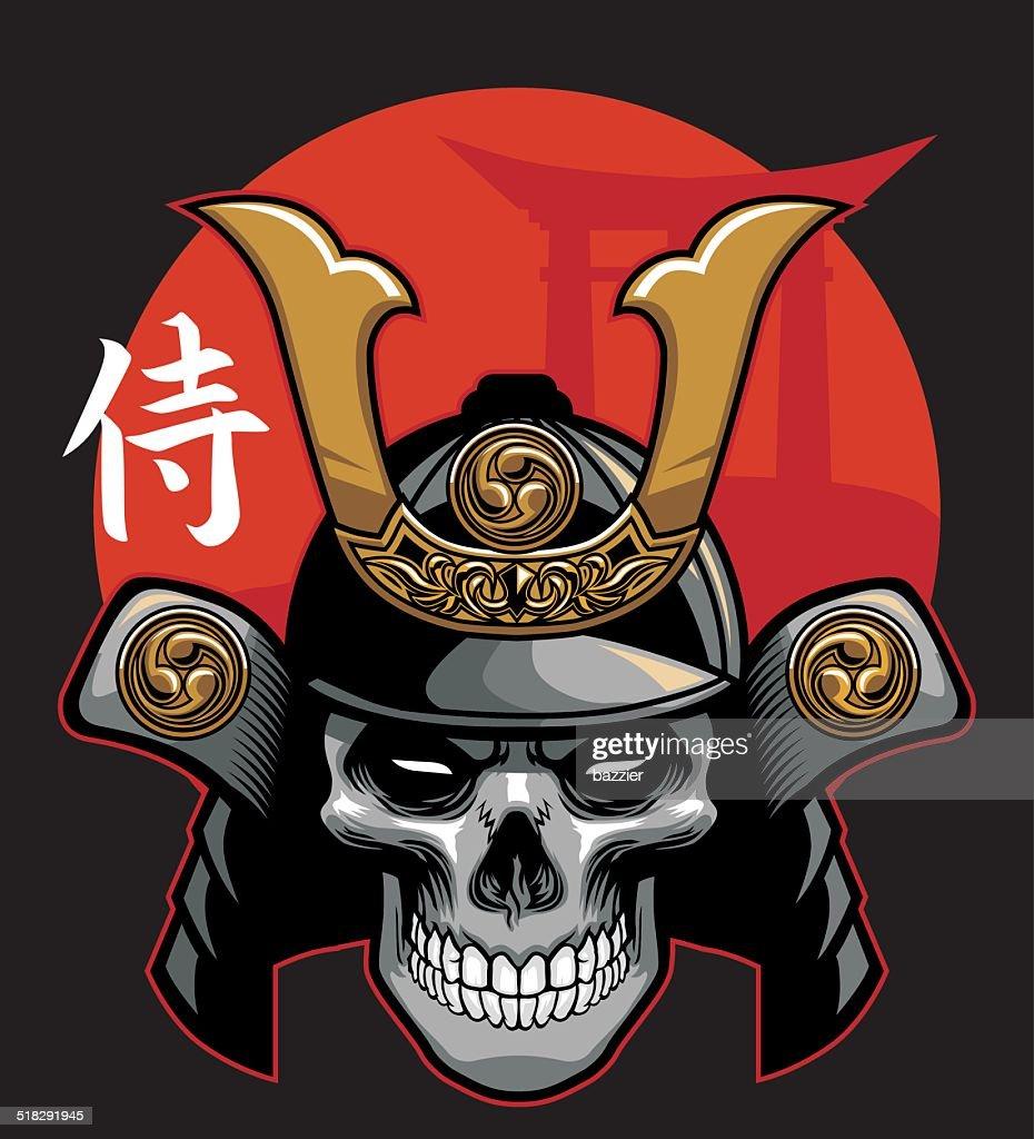 skull wearing samurai armor