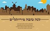 skyline of old city of Jerusalem. rosh hashana , jewish holiday,