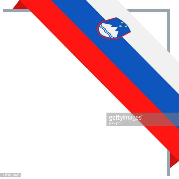 スロベニア - ブックマーク コーナー フラグ ベクトル フラット アイコン - スロベニア国旗点のイラスト素材/クリップアート素材/マンガ素材/アイコン素材