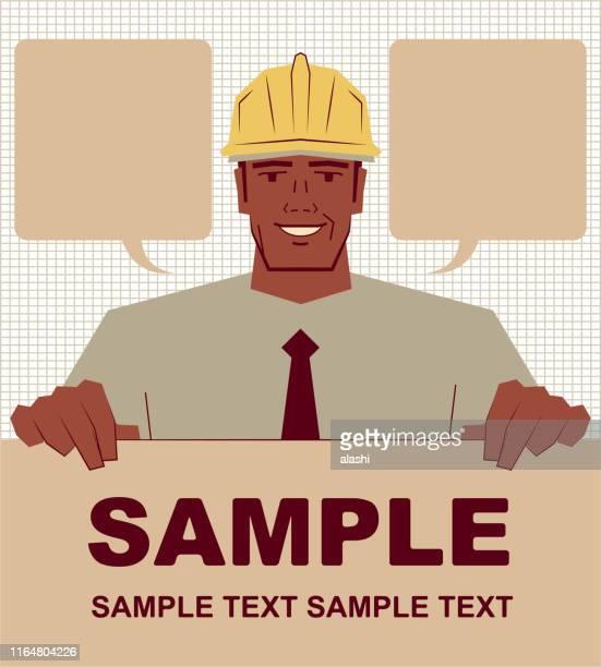 ilustraciones, imágenes clip art, dibujos animados e iconos de stock de arquitecto de etnia africana sonriente (ingeniero civil) sosteniendo cartel en blanco - ingeniero civil