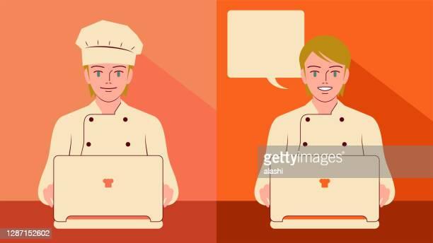 lächelnd schöne junge köchin (bäcker) mit laptop, kleine unternehmen crm-konzept - umschulung stock-grafiken, -clipart, -cartoons und -symbole