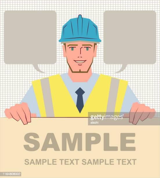 ilustraciones, imágenes clip art, dibujos animados e iconos de stock de un apuesto arquitecto sonriente (ingeniero civil) sosteniendo cartel en blanco - ingeniero civil