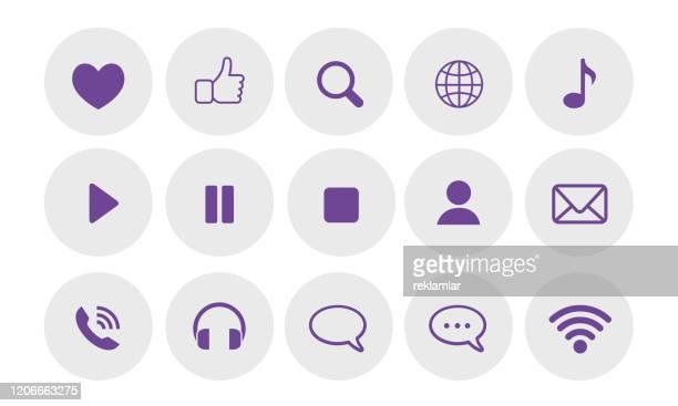ソーシャル コミュニケーション アイコン - シンジケーション点のイラスト素材/クリップアート素材/マンガ素材/アイコン素材