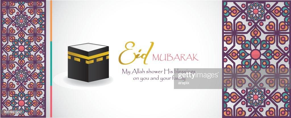 Sociaux Greeting Card Traduction Arabe Beni Fete Vecteur Clipart
