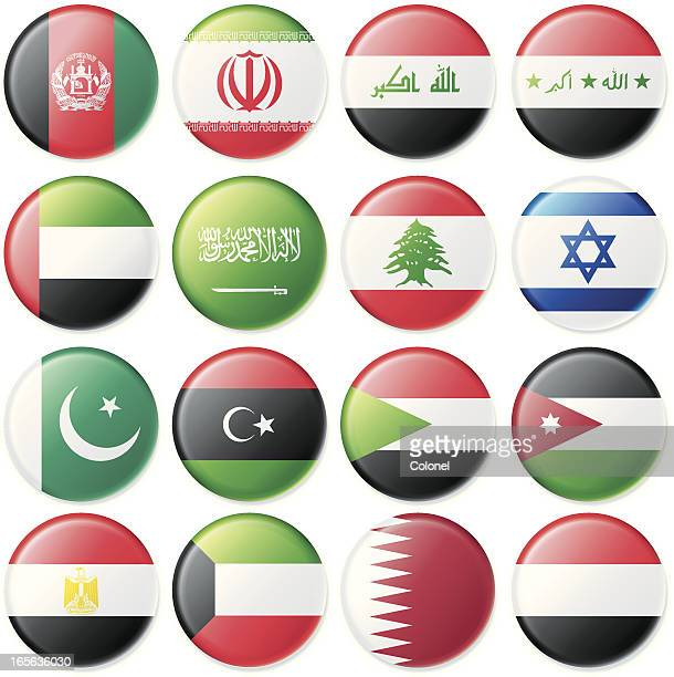 soft satin flag buttons - qatar stock illustrations, clip art, cartoons, & icons