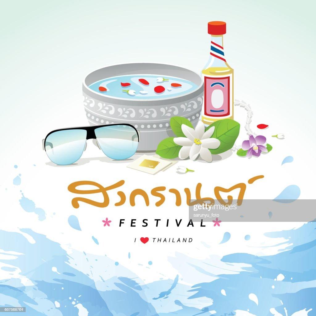 Songkran festival sign of Thailand design water background