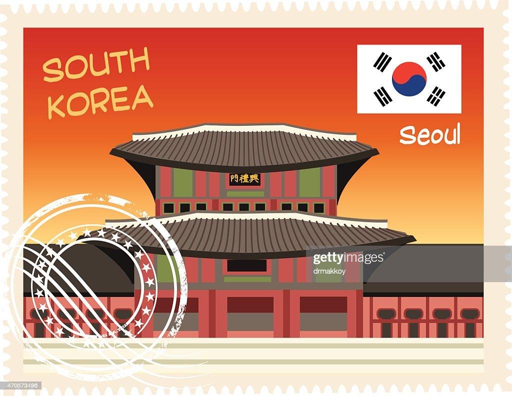 South Korea Stamp : stock illustration