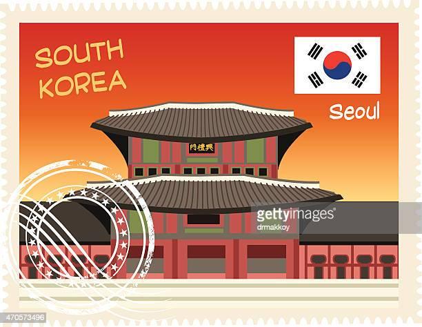 south korea stamp - south korea stock illustrations, clip art, cartoons, & icons