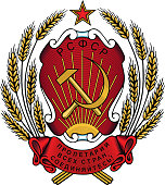 USSR Soviet Union Russia Lenin, Stalin, Coat of Arms