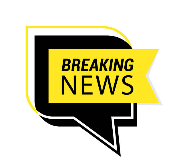 speech bubble with breaking news. - breaking news stock illustrations
