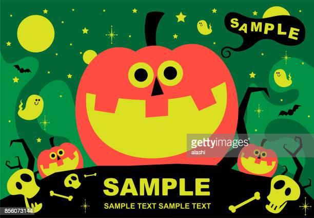 spooky halloween party invitation, star lit night sky background with cute jack o' lantern (pumpkin), ghost, bat, skull, dead standing tree - entusiástico stock illustrations