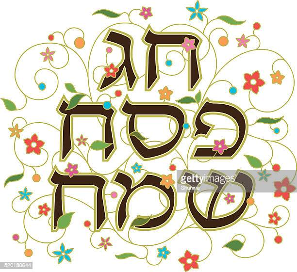 spring passover - passover stock illustrations