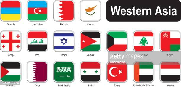 square flags of western asia - qatar stock illustrations, clip art, cartoons, & icons