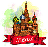St. Basil Cathedral, Drawing